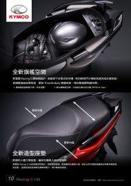 008: Kymco Racing S 125 - sportovní skútr z tchajwanu