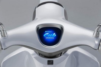 007: Honda EV-Cub