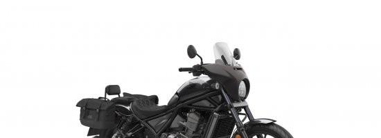 """Honda CMX1100 REBEL - první """"chopper"""" s automatickou převodovkou"""