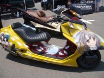 scooter tuning