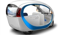 Terra Motors E-Trike